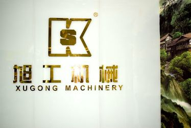 Guangzhou Xugong Machinery Parts Firm